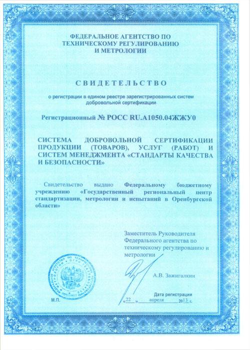 Новости покровского района днепропетровской